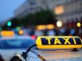 В Киеве запустили приложение, которое сравнивает цены и качество услуг такси