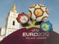 Евро-2012: Гостиницы поднимут цены в 30 раз