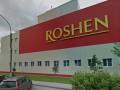 Корпорация Roshen намерена вернуть уплаченный в бюджет РФ 181 млн рублей