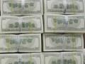 Объем переведенных в Украину из-за рубежа денег резко упал по итогам года