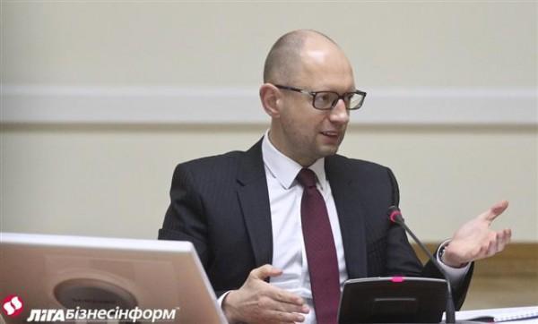 Яценюк предложил сделать украинскую объединенную нефтяную компанию