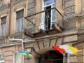 В центре Одессы рухнул балкон