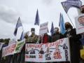 "Итоги 24 мая: ""Стоп реванш"" и суд над Нетаньяху"