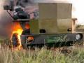 Госпогранслужба обнародовала видео последствий боя в Мариновке
