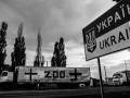 ОБСЕ подтвердила очередную отправку в Россию груза 200