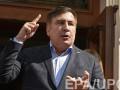 Саакашвили: Накопия не пустили в Украину по решению СБУ