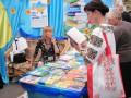 Вышиванки среди книг: посетители Форума издателей (фото)