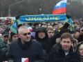 Больше половины россиян против вторжения в Украину