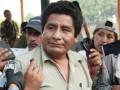 В Боливии арестовали главного контролера производства коки за ее нелегальную продажу