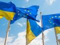 Евросоюз раскритиковал Украину за олигархов и суды