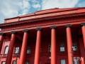 Секс-скандал в КНУ: преподаватель уволен