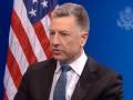 Волкер допустил визит Трампа в Украину
