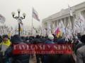 В Киеве вновь протестуют ФОПы: Произошла стычка с полицией
