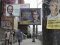 В МИД объяснили, как проголосовать в России