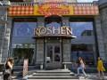 АМКУ открыл дело против группы Roshen