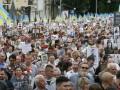 9 мая в Киеве заявлено четыре массовых мероприятия