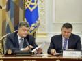 Порошенко и Аваков поскандалили из-за палаток под Радой - СМИ