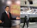 Итоги 9 января: приглашение для Ляшко, взрыв в Сумах и смерть российского консула