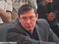 Особый статус: Донбасс попытается прокормить себя сам - Луценко