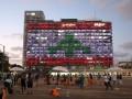 На мэрии Тэль-Авива появился флаг Ливана