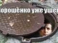 Перепалка Зеленского и Порошенко: Соцсети взорвались мемами про