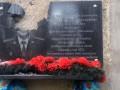 В Полтаве вандалы разбили мемориальные доски воинам АТО