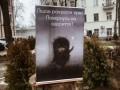 В центре Киева демонтировали