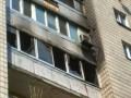 Пожар в Киеве устроил убийца, он выпрыгнул из окна и погиб
