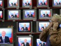 Обнародован список 15 российских телеканалов, запрещенных в Украине