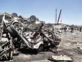 Теракт в Кабуле унес более 80 жизней: фото последствий