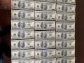 На Донбассе трое безработных массово печатали фальшивые деньги