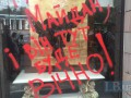 Майдан будет вечно: в Киеве магазину разбили окна за стертые граффити