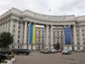 Киев осуждает продление ареста Грибу в России