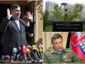 Итоги 13 сентября: тур Саакашвили, протест Femen и
