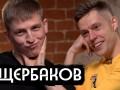 Как отреагировали соцсети на новый выпуск шоу вДудь