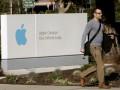 Apple отложит строительство