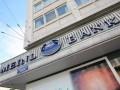 В Австрии и Лихтенштейне расследуют отмывание денег украинских банков