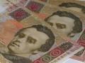 Госдолг Украины в следующем году может достичь половины ВВП - Fitch