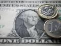 Доллар продолжает стремительно падать: Курс валют на 11 декабря