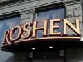 В России отрицают политические мотивы закрытия Липецкой фабрики Roshen