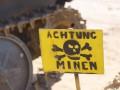 На Донбассе на мине подорвалась мирная жительница