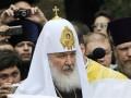 Патриарх Кирилл: Разговоры о машинах священников уводят человека от Бога