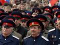 Казачье войско Юго-Востока присягнуло на верность ДНР - народный мэр Мариуполя