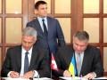 Украина и Швейцария подписали договор о безвизовом режиме