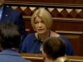 Геращенко назвала депутатов президентской фракции