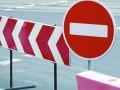 В Киеве ограничат проезд по Столичному шоссе и Южному мосту