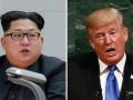 США назвали условие встречи Трампа с Ким Чен Ыном