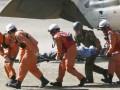 Извержение вулкана Онтакэ: найдены тела 30 альпинистов