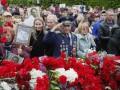 День победы в Украине: История и традиции
