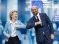 В ЕС обещали помочь Украине с вакцинами